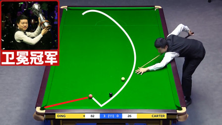卫冕冠军出场,丁俊晖冲击第4座英锦赛冠军,新打法需要开花果实