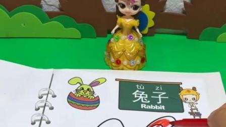 亲子有趣幼教视频:白雪不喜欢吃小蛋糕,喜欢小玉米!