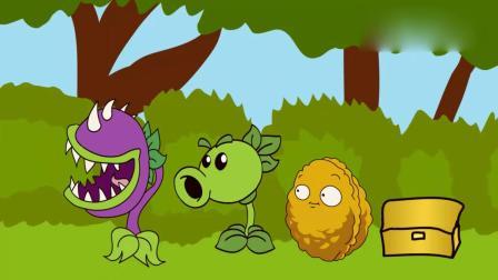植物大战僵尸:僵尸和大嘴花的交易!