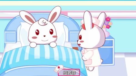 兔小贝儿歌:《护士阿姨你真美》,儿歌动画