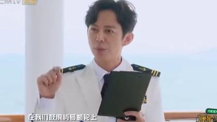 明星大侦探 第五季:何炅来了,[独家放送]超级精彩!