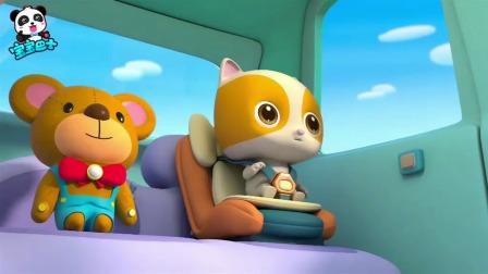 宝宝巴士:小熊不喜欢坐安全座椅