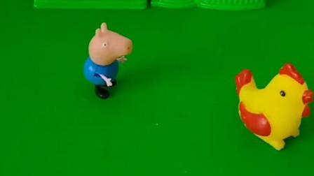 猪奶奶的大公鸡跑出来了,乔治让大公鸡赶紧回去,可大公鸡不理乔治