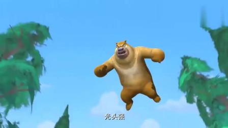 熊出没:光头强就去埋个锯子, 都被熊大熊二追, 这中间有误会吧