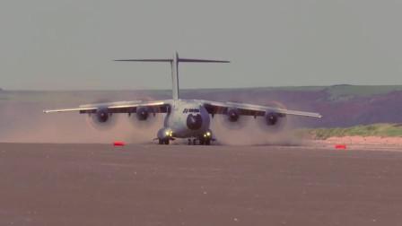 空客在沙滩上也敢降落,真是不敢相信