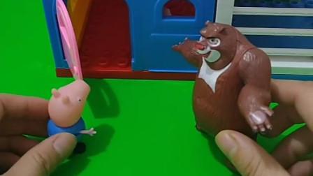 乔治欢迎萌鸡朵朵来家里玩耍,也欢迎熊大,还有汪汪队的毛毛