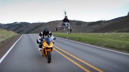 老外自造旋翼飞机挑战机车,正牌都没怕过,自制的会放在眼里?