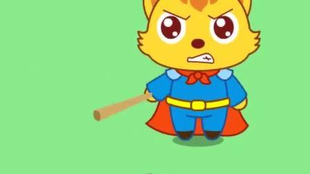 卡通故事:猫小帅:水晶公主的打脸现场!