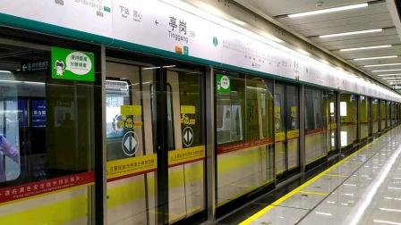 【广州地铁】广州地铁8号线A6型电客车08X195-08X196亭岗站往滘心方向进站
