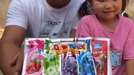 童年趣事:宝贝和爸爸今天来吃五味糖!