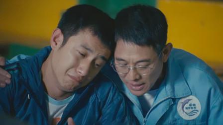 邸生系列: (一)以父亲的视角看《海洋天堂》!我一个老男人没有勇气二刷的催泪好电影