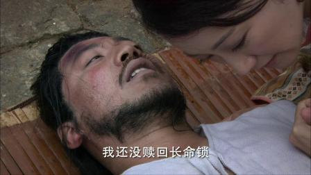 妈祖:大哥惨遭不幸,溺水身亡,默娘竟也毫无办法