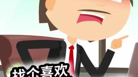 小冷哥:老板找不到女朋友,竟然来跟我学习经验!