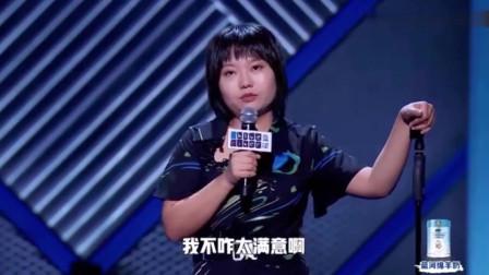李雪琴老爸不满意她的表现,直言:你怎么还说不过那帮说脱口秀的呢