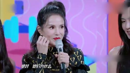 天天向上:李若彤17岁照片亮出,54岁的她再穿上当年的裙子,竟没有丝毫差别