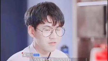 #丁辉 实习生年纪最大,中级律师都比他小,回到出租屋看到女友送他的蛋糕,没人记得他生日#令人心动的offer2