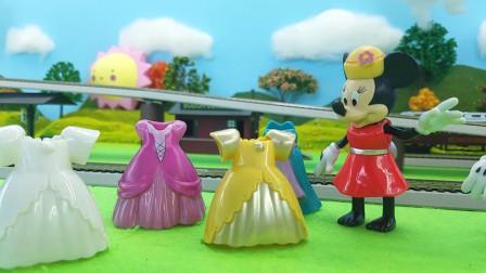 米妮的时装表演谁来观看了