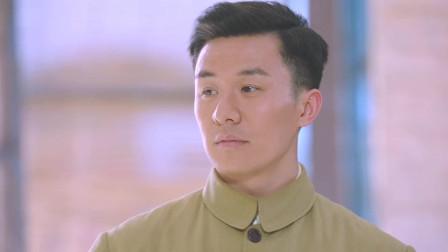红鲨突击:里出内奸了,马春花教育王长林,请你端正态度!