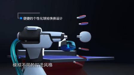 《鸿篇巨智》人工智能技术在运动中的应用