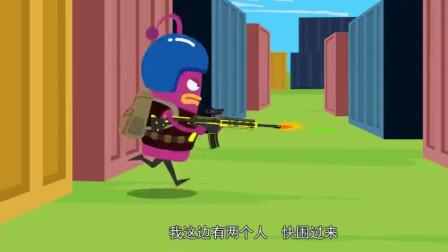 搞笑吃鸡动画:决赛圈炸得昏天黑地的,RPG吃鸡不是一般的香啊