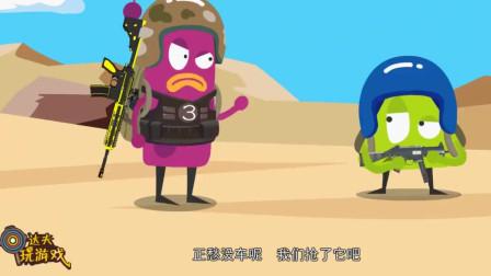搞笑吃鸡动画:达夫贪恋厕所的物资结果被困厕所,这也太尴尬了吧