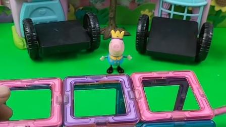 乔治给猪爸爸做了一个小汽车,它觉得爸爸很累,让爸爸开着车去上班