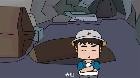 迷你世界:艾米表姐给我挖钻石