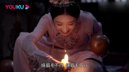 《鹿鼎记》:建宁公主欺负韦小宝,一招火烧藤甲兵,烧了他的辫子