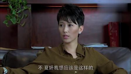 夏妍的秋天:夏妍替别人背黑锅,证明不了清白,连工作都丢了