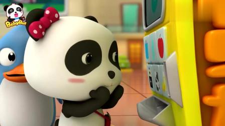 儿童英语动画;小朋友们快和熊猫宝宝一起学习英文歌曲吧!