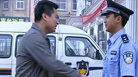 警中英雄:司机违规还耍横,当街,身份不简单啊