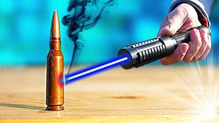 """激光笔的威力有多大?老外用""""子弹""""测试,结果意想不到"""
