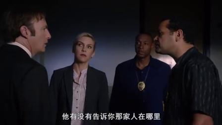 《风骚律师 第一季 第3集》又苏又甜,你没有见过的鲍勃·奥登科克和蕾亚·希霍恩