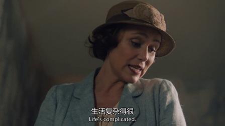 《德雷尔一家 第二季 第3集》这就过分了,凯莉·霍威教你撩汉新技能
