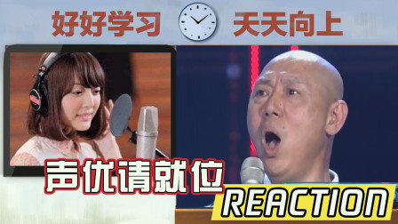 假如李诚儒做声优节目评委,他会有什么反应?