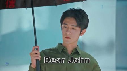 Dear John      原声  比莉 (Billie)