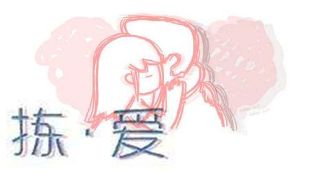 [安久熙]LoveChoice拣爱-第1集(上)