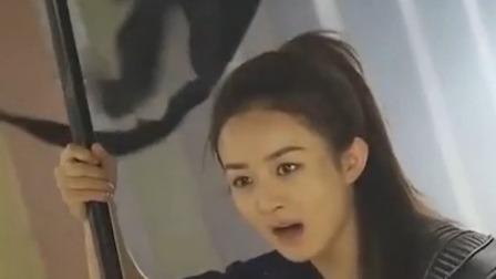 赵丽颖无实物表演 仙侠剧演员信念感好强