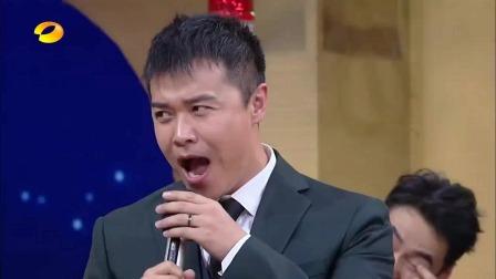 快本:陈思诚美声演唱《我的太阳》惊艳全场