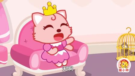 公主讽刺国王的嘴巴像画眉嘴巴