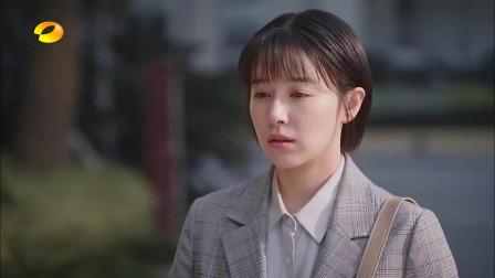 亲爱的自己:芝芝终于想明白,霸气和渣男刘洋离婚,重获新生
