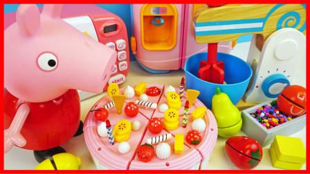 小猪佩奇做蛋糕的玩具故事