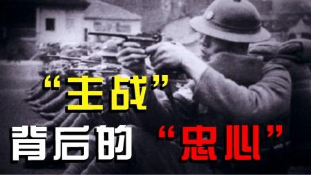 """""""杀蒋?救蒋?"""":西安事变中何应钦力主出兵讨伐"""