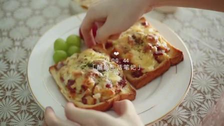 彩虹蛋黄酥凯撒大帝面包花甲粉丝煲奶香窝窝头自制酸奶~