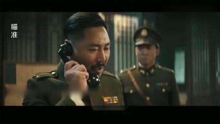 瞄准-廖杰要求秦老上电台讲话,以确认秦老安危