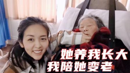 妹子执意将外婆转到康复医院治疗后,一天一个变化,妹子非常欣慰