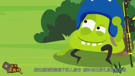 搞笑吃鸡动画:小歪的天然吉利服