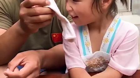 趣味童年:袜子怎么还有香的
