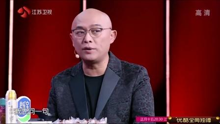 """新相亲大会:男嘉宾两次说错,把纯烨说成""""真烨"""",爆笑全场"""