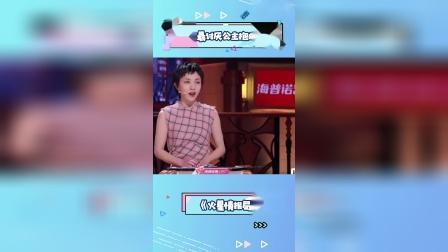 郭采洁曝影视剧公主抱造假 男星身材装的?